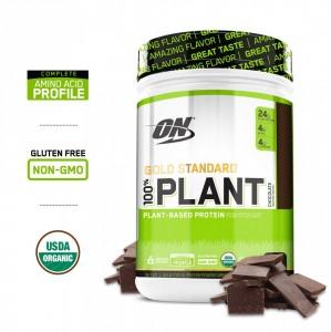 Optimum Nutrition Gold Standard 100% Plant Protein 684g (Erbse & Reis)