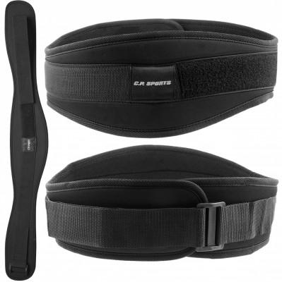 C.P. Sports Ultraleichtgürtel schwarz XS-XXL